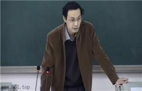 药用植物学52讲 成都中医药大学 陈新等主讲88017