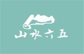 【山水六五】三级全科阅读理解课(春)