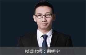 司明宇【赢鼎教育】人教版高二英语选修6:单词•词组•句型全面攻克