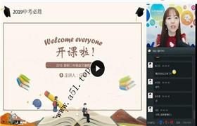 【2018-暑】初三语文直播阅读写作目标班 任佳