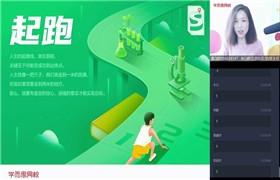 周云【2021暑-目标清北】高三生物暑假一轮复习(上)直播班12讲