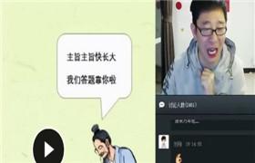 【2020-寒】初二语文阅读写作直播班 名师课堂魏GS-7讲