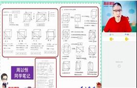 陈国栋2021暑假课及补充附加课