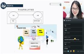 郑会英2021秋【目标125+】高三语文秋季一轮复习直播班xes
