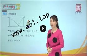 九年级数学同步提高(北师大版)(146课时)全品学堂