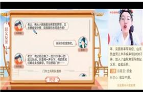 学而思 杨惠涵【2021-春】三年级大语文直播班 百度网盘分享