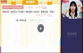 曲艺【2021-暑】初三英语暑假目标班