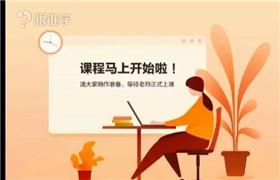 2020高考英语二轮复习-寒假班(徐)