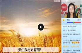 张莹菁【2019-秋】二年级语文系统班