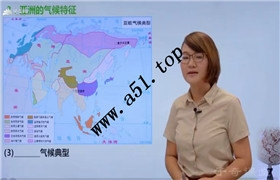七年级同步课程地理(下册)博才子奇网 15讲 视频教程